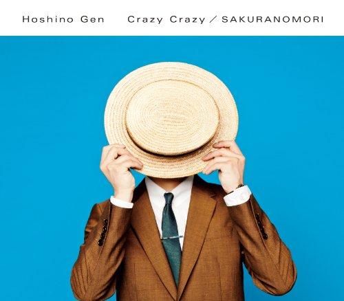 RoomClip商品情報 - 「Crazy Crazy/桜の森」(初回限定盤)(DVD・スリーブケース付)