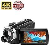ビデオカメラ RegeMoudal4Kデジタルビデオカメラ ウルトラHD1080P ポータブルビ デオカメラ ビデオカムコーダ128GB 4800万画素MP IPSスクリーン 3イ ンチタッチパネル WIFI機能 270°回転 IR赤外線ナイトビジョ 16倍デ ジタルズーム ホットシュー機能 バッテリー 広角レンズ装着可能 (4K)