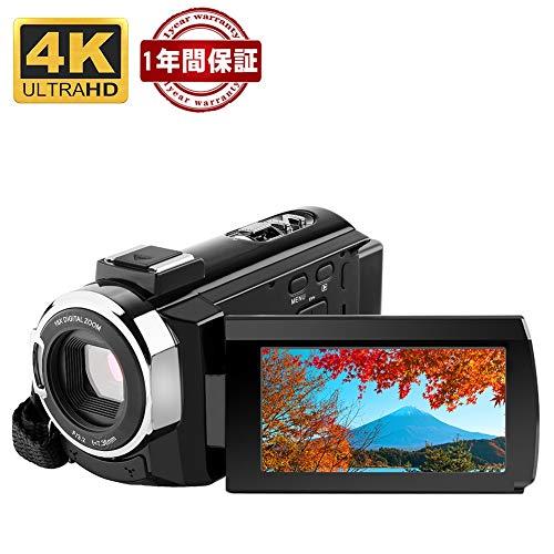 ビデオカメラ RegeMoudal4Kデジタルビデオカメラ ...