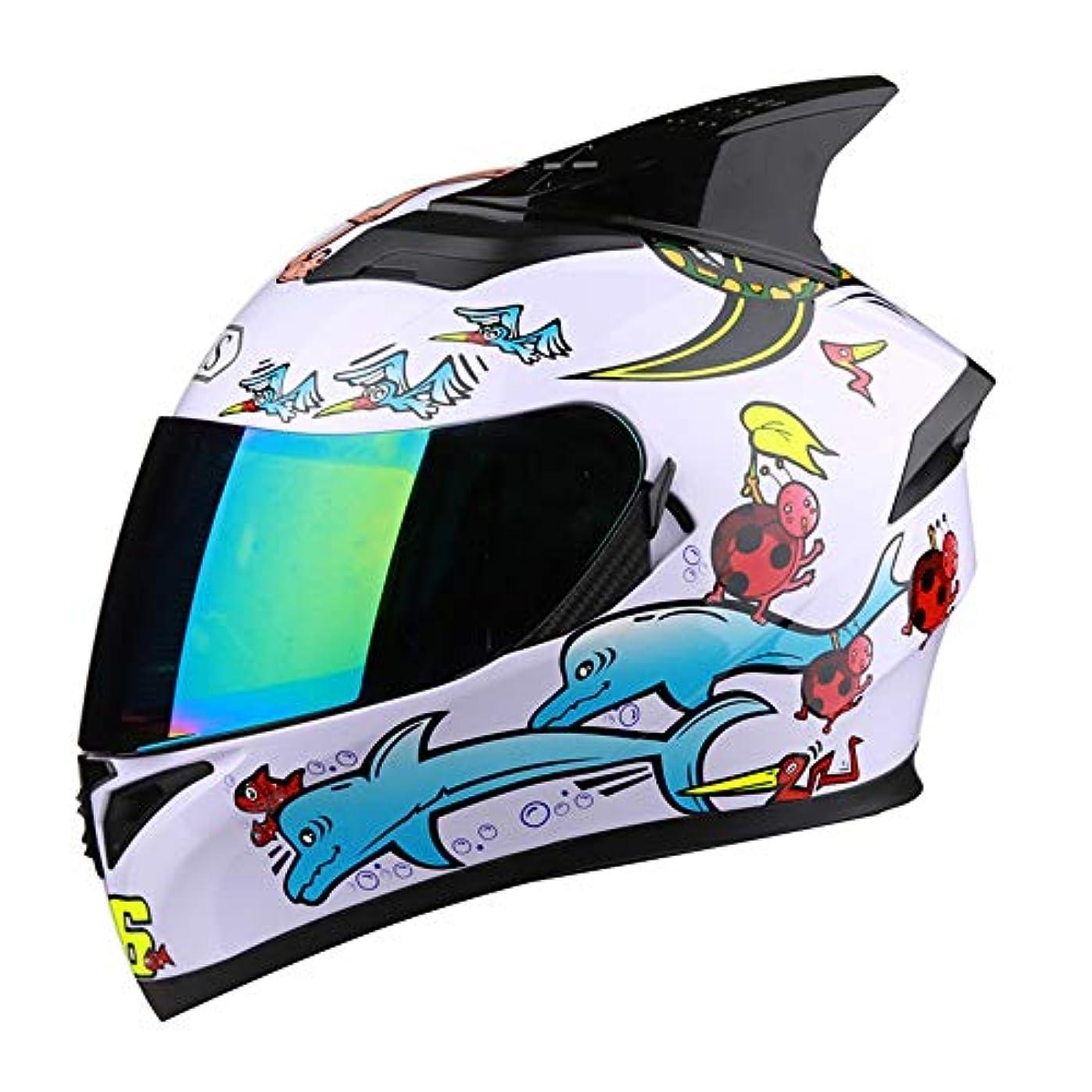 舗装する政治家コーラスSafety オートバイ四季フルヘルメットダブルレンズ人格ファッション安全ヘルメットカラフルなレンズ - 動物柄 (Size : M)