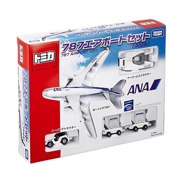 トミカ 787エアポートセット ANAの商品画像