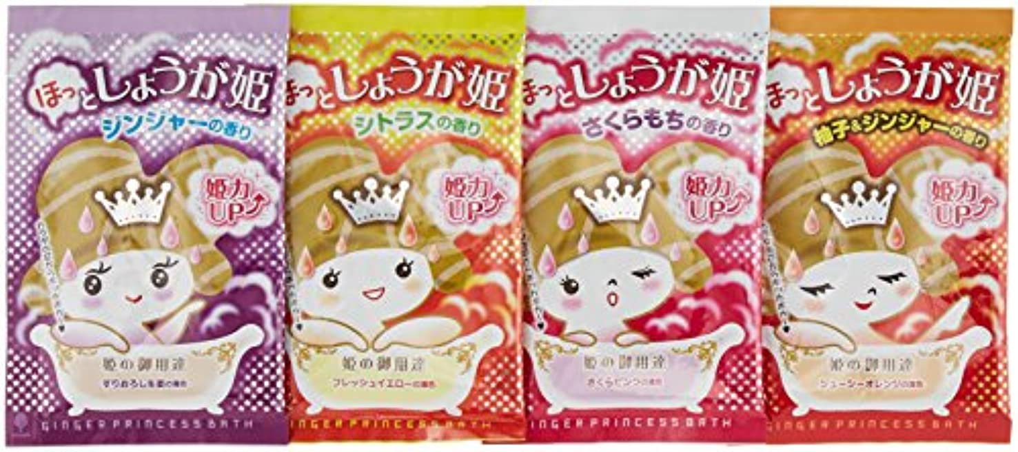 紀陽除虫菊 『入浴剤 まとめ買い』 ほっとしょうが姫 4包セット