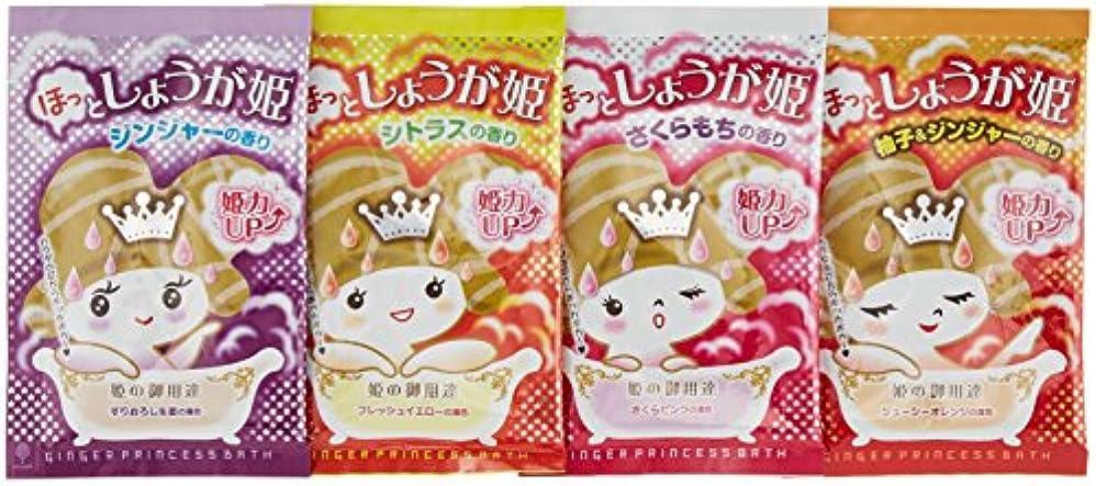 組慢小説紀陽除虫菊 『入浴剤 まとめ買い』 ほっとしょうが姫 4包セット
