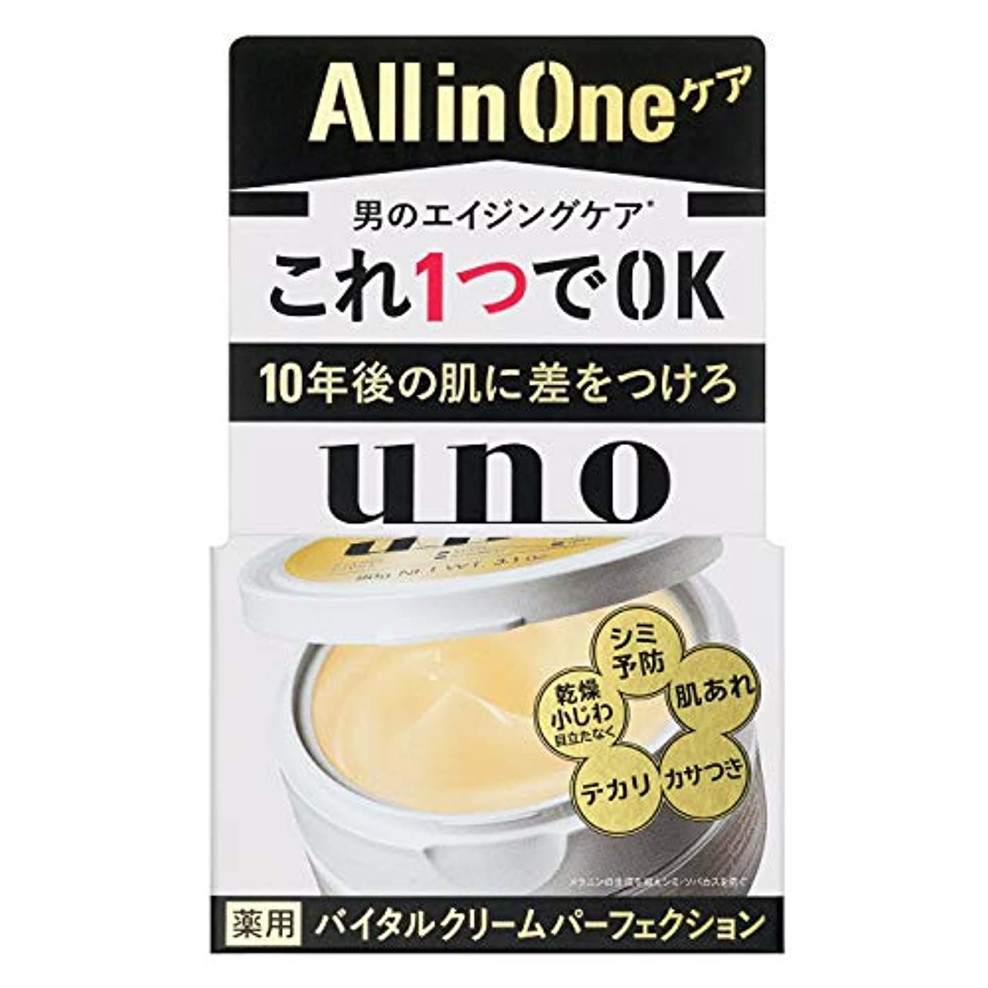 文芸勤勉な形状UNO(ウーノ) ウーノ バイタルクリームパーフェクション 90g オールインワン シトラスグリーンの香り(微香性)