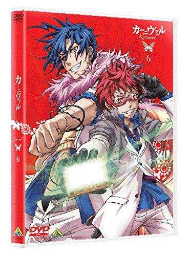 カーニヴァル 6  DVD