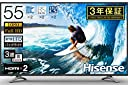 ハイセンス Hisense 55V型 液晶 テレビ 55K30 フルハイビジョン 外付けHDD裏番組録画対応 メーカー3年保証 2018年モデル