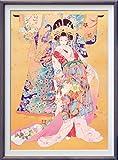 ART Collection 森田春代 黄金雅(こがねみやび) 額装品 (三々判, ブラウン)