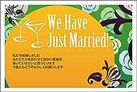 30枚入り 結婚報告はがき WMS-41