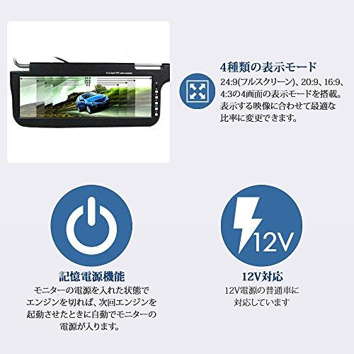 【S1220YP/914VP】 ★12.2インチサンバイザーモニター左右セット ベージュ+4口分配器