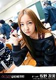 AKB48 公式生写真 GIVE ME FIVE ! 劇場盤 GIVE ME FIVE ! Ver. 【板野友美】