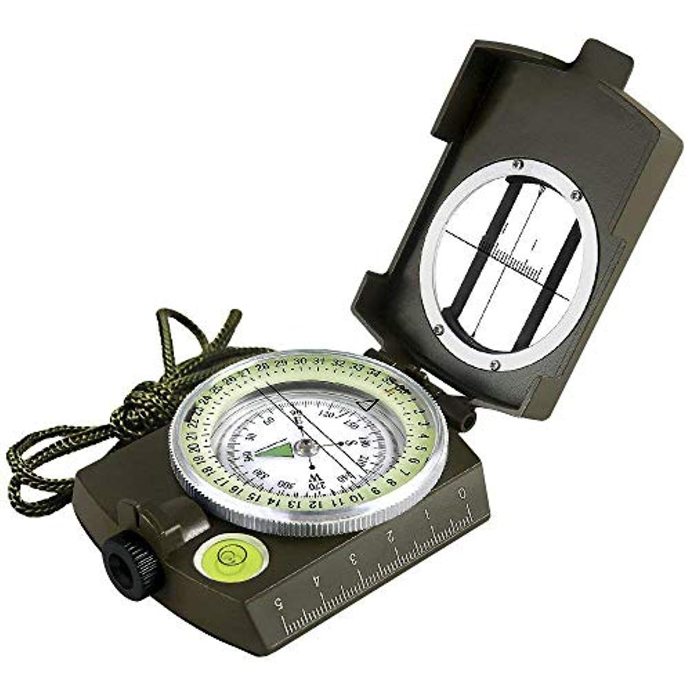 不快コンバーチブル防ぐEyeskey Multifunctional Military Army Metal Sighting Compass Waterproof for Outdoor Activities Green [並行輸入品]