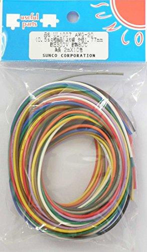サンコー電商 UL1007 耐熱ビニル絶縁電線 黒白赤黄緑青茶橙灰紫 各2m AWG20 2m <10色> UL1007 AWG20 2m X 10色