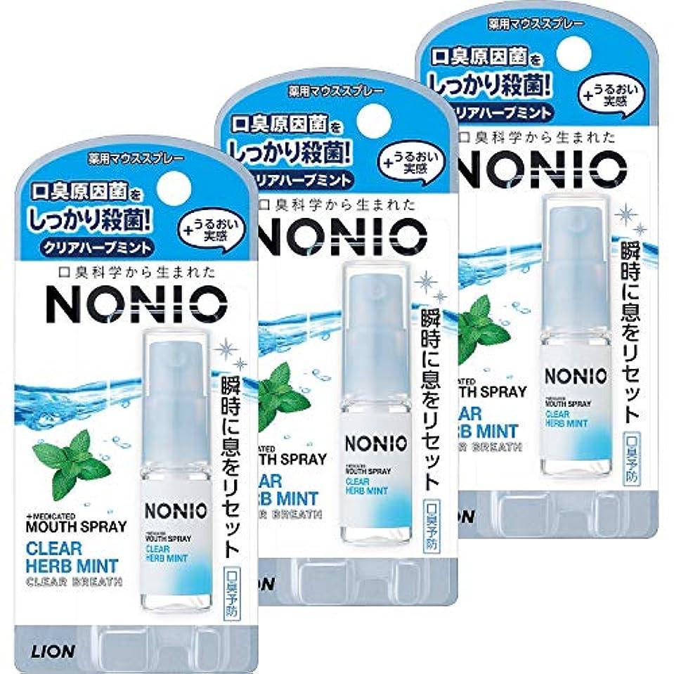 スリーブスリッパバケツ[医薬部外品]NONIO マウススプレー クリアハーブミント 5ml×3個 (口中清涼剤)