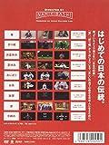THE JAPANESE TRADITION ~日本の形~ [DVD] 画像