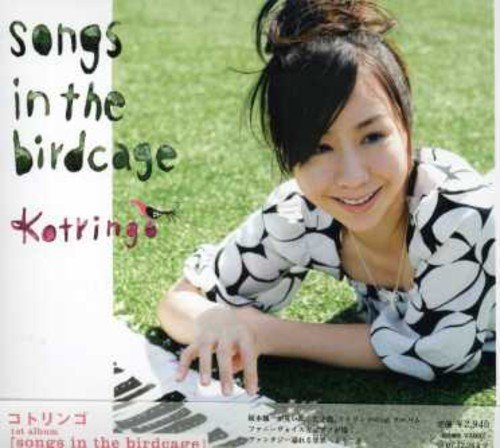 songs in the birdcageの詳細を見る
