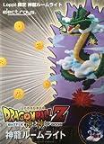 ドラゴンボールZ 神と神 Loppi限定 神龍ルームライト