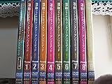 FF:U ファイナルファンタジー アンリミテッド 異界の章 全9巻セット [マーケットプレイス DVDセット]