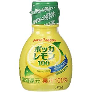 ダイエットやデトックス効果も!レモン汁の最安値をチェック