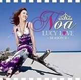Lucy Love-Season 2-通常盤 画像