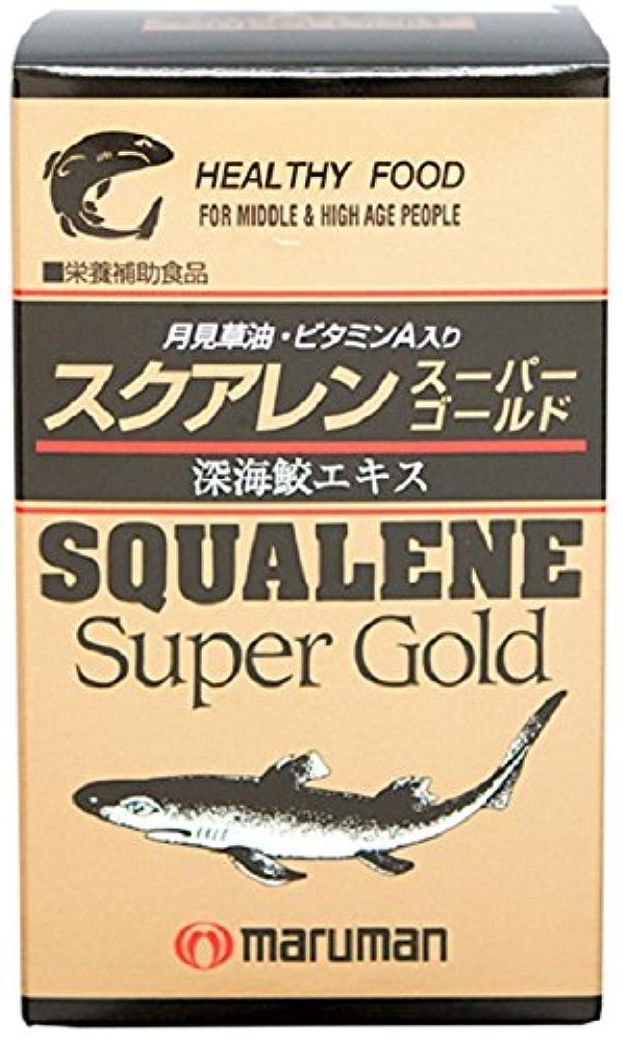 慣らすイル誘発するマルマン スクアレン スーパーゴールド 440㎎×300粒