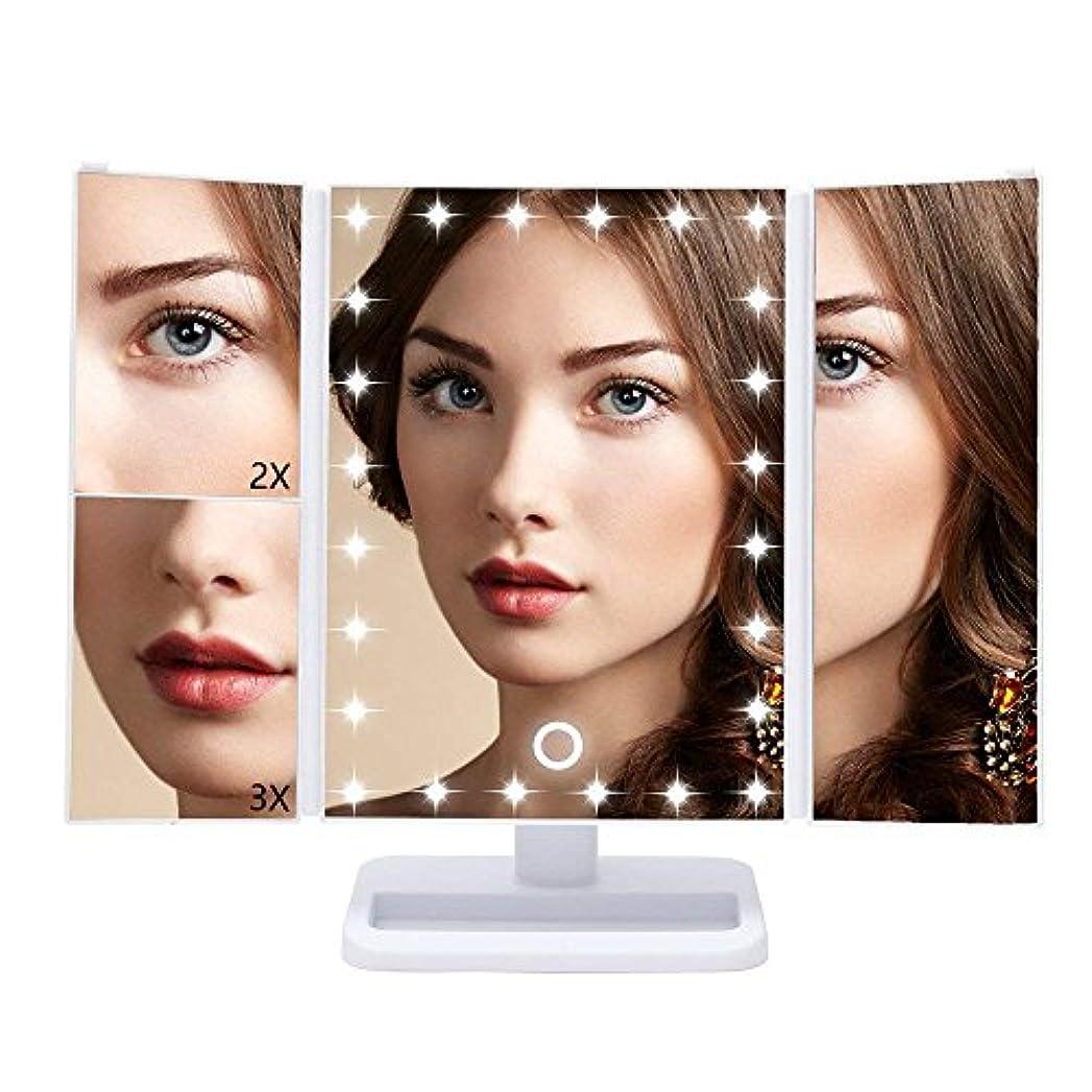タッチ削除する衝撃Qivange led 化粧鏡 卓上ミラー 三面鏡 ブライトミラー スタンドミラー 拡大鏡付き 折り畳み式 調光可能 回転可能 電池&USB 2WAY給電