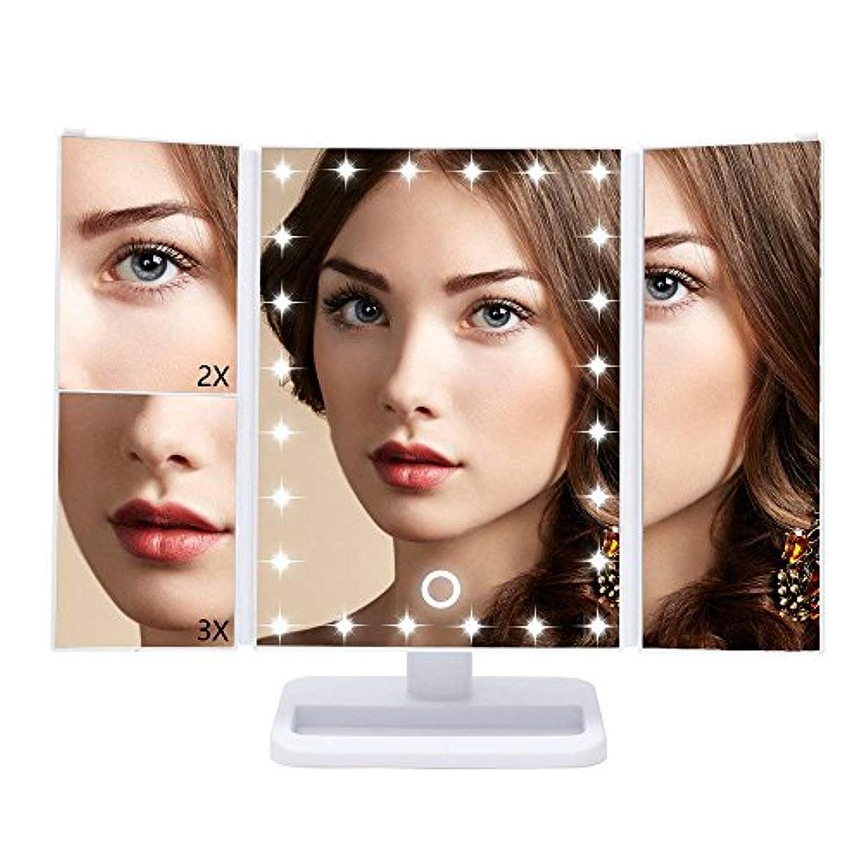 チャートフェッチモザイクQivange led 化粧鏡 卓上ミラー 三面鏡 ブライトミラー スタンドミラー 拡大鏡付き 折り畳み式 調光可能 回転可能 電池&USB 2WAY給電