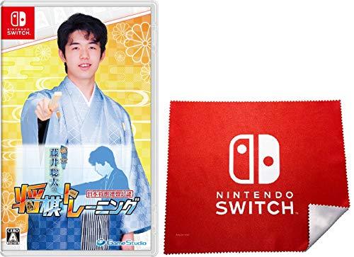 棋士・藤井聡太の将棋トレーニング -Switch (【Amazon.co.jp限定】Nintendo Switch ロゴデザイン マイクロファイバークロス 同梱)