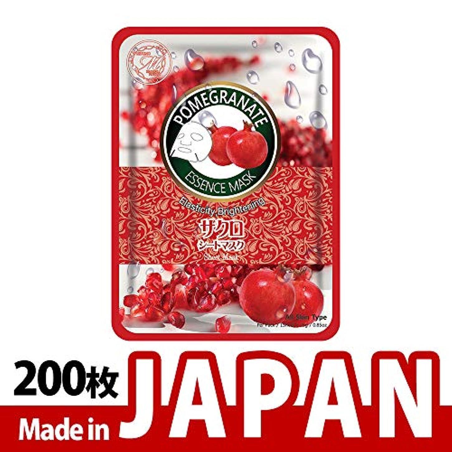 石の歴史的貧しい【MT612-B-6】MITOMO日本製シートマスク/10枚入り/200枚/美容液/マスクパック/送料無料