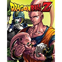 Dragonball Z: Sketchbook Plus: 100 Large High Quality Notebook Journal Sketch Pages (DBS Cover 23) (DBZ Digital Art)