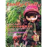 Dolly Dolly〈Vol.11〉 (お人形MOOK)