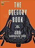 別冊2nd THE GREGORY BOOK[雑誌]