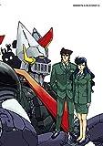 マジンガーZ インターバルピース (ヤンマガKCスペシャル) 画像