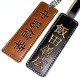 ゴルフ ネームプレート 名入れ 牛革製 両面刺繍 栃木レザー仕様ゴルフネームタグ