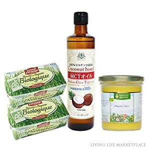 バターコーヒーセットB (グラスフェッドバター、MCTオイル、オーガニック ギ―)