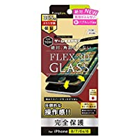 iPhone 8/7/6s/6 気泡ゼロ [FLEX 3D] ゲーム専用 反射防止 複合フレームガラス ブラック TR-IP174-G3F-YKAGBK