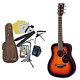YAMAHA ミニアコースティックギター ミニギター11点セット JR2S JR-2S ヤマハ ミニ アコギ 入門 初心者 入門セット (TBS)