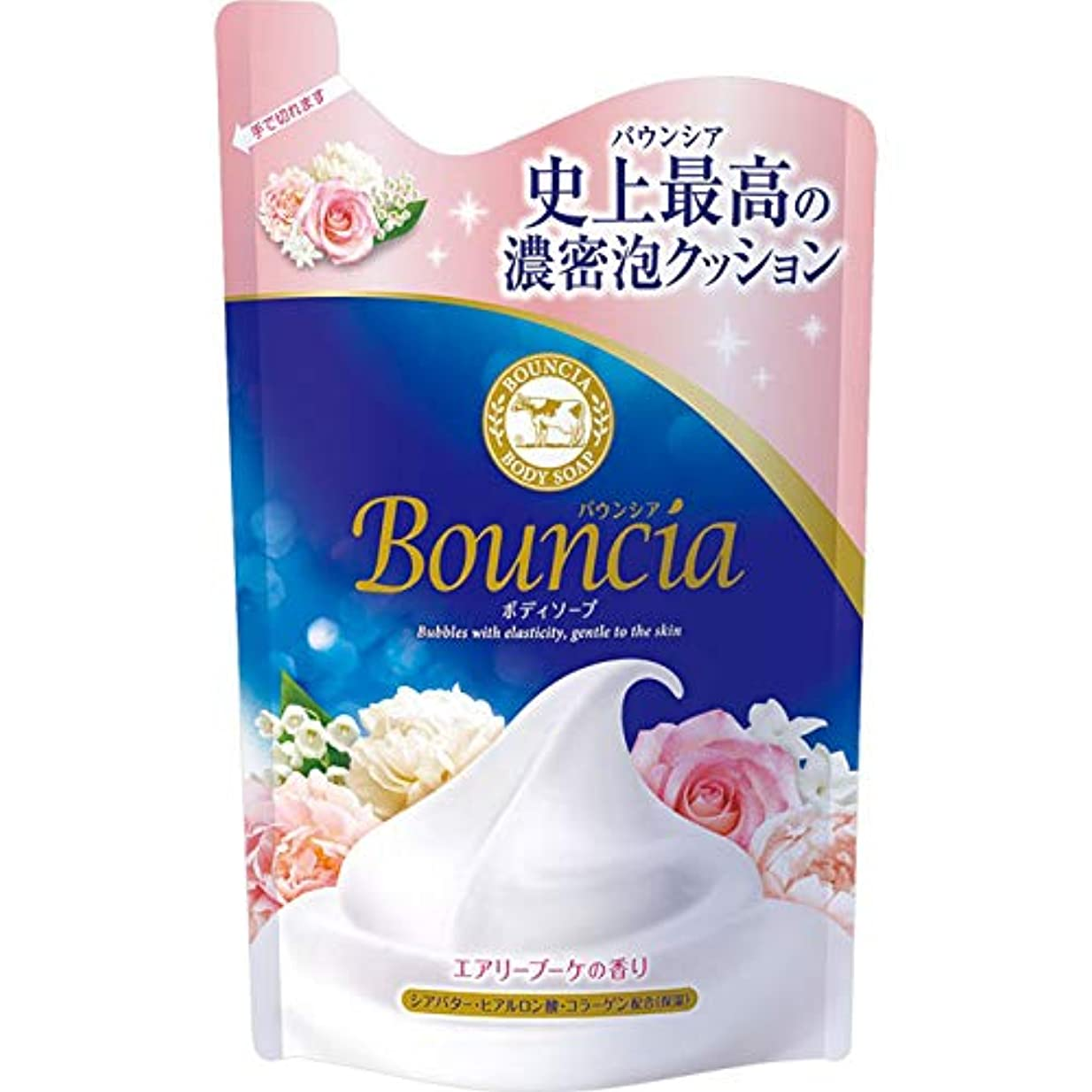 濃度腰ラフレシアアルノルディバウンシアボディソープ エアリーブーケの香り 詰替用?400mL × 4個セット