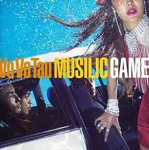 MUSILIC GAME(期間限定スペシャルプライス盤)