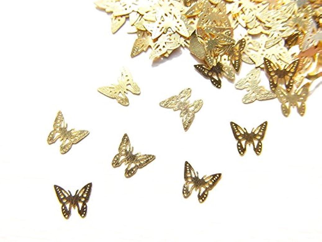 カウンタ主人すり【jewel】ug24 薄型ゴールド メタルパーツ Sサイズ バタフライ 蝶 A 10個入り ネイルアートパーツ レジンパーツ