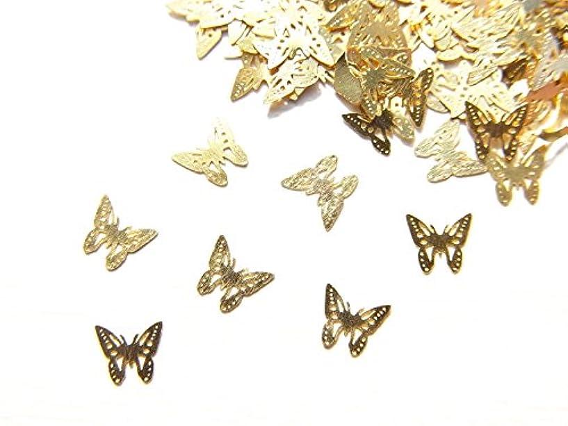 綺麗なジョガーキャメル【jewel】ug24 薄型ゴールド メタルパーツ Sサイズ バタフライ 蝶 A 10個入り ネイルアートパーツ レジンパーツ