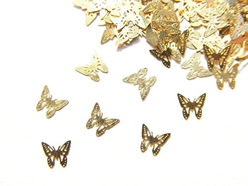 潜水艦健康何よりも【jewel】ug24 薄型ゴールド メタルパーツ Sサイズ バタフライ 蝶 A 10個入り ネイルアートパーツ レジンパーツ