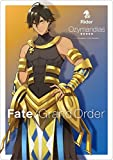 Fate/Grand Order ライダー オジマンディアス マウスパッド