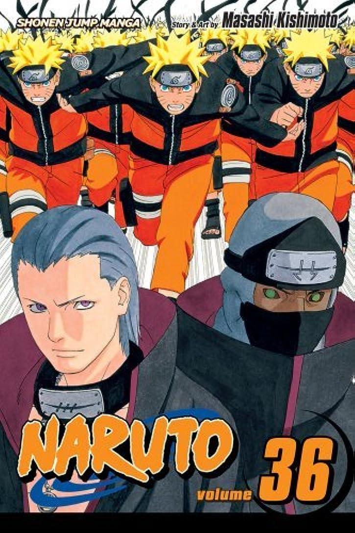 ナチュラ桁リサイクルするNaruto, Vol. 36: Cell Number Ten (Naruto Graphic Novel) (English Edition)