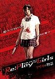 Re:play-Girls アリサの物語 REASON OF MYSELF [DVD]