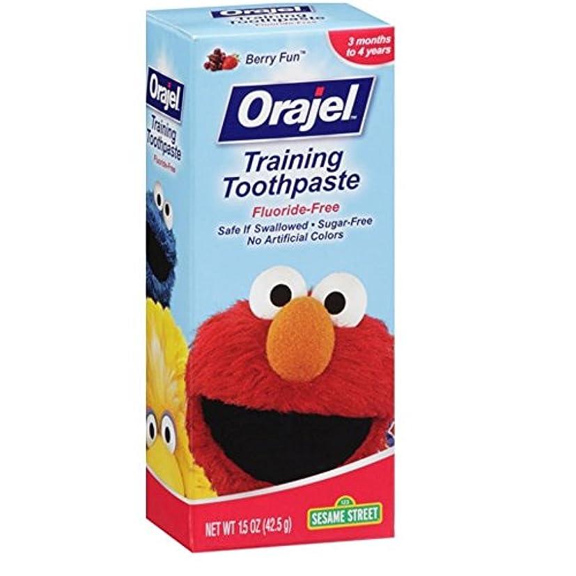 歯科の干渉地下鉄Orajel 幼児教育ハミガキベリー楽しい1.50オズ