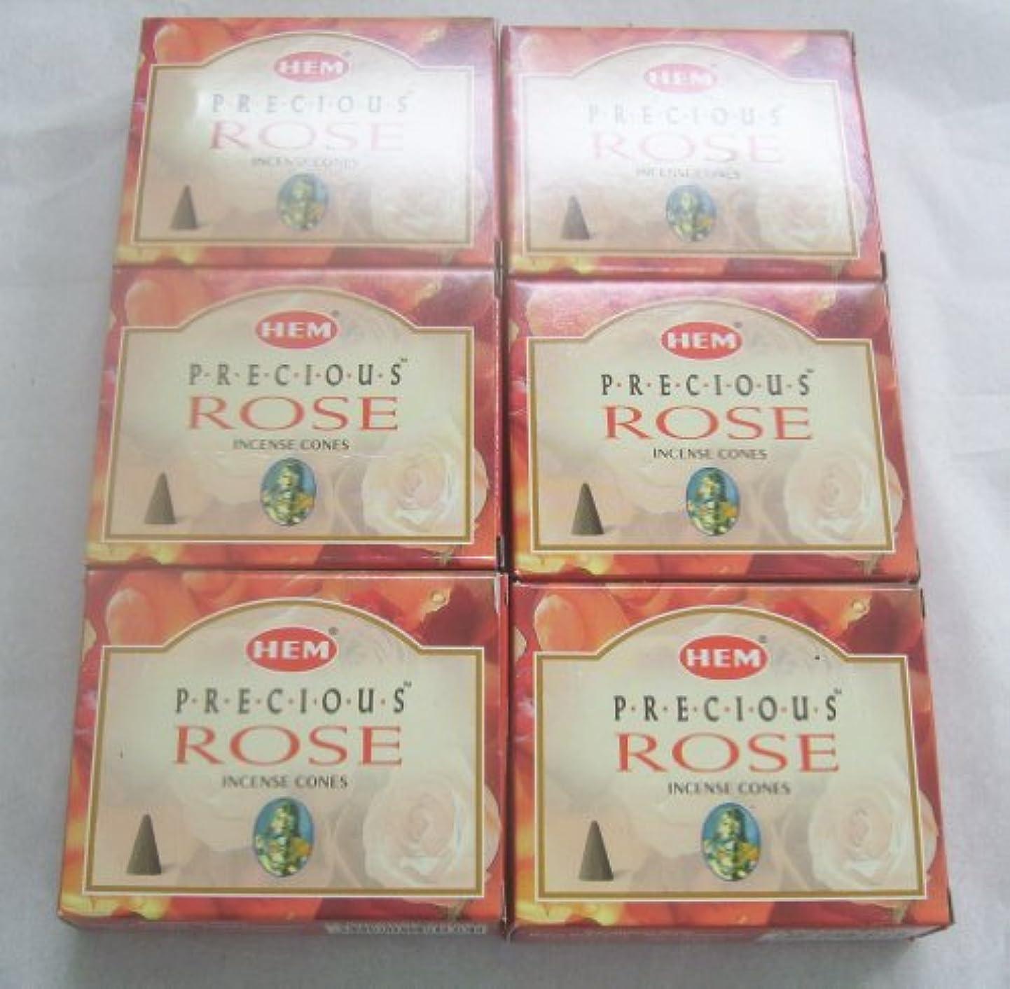 雪の誘導資産Hem Precious Rose Incense Cones、6パックの10 Cones = 60 Cones