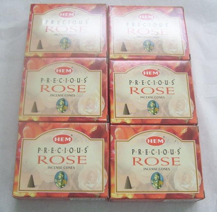 不名誉な服を洗うまたねHem Precious Rose Incense Cones、6パックの10 Cones = 60 Cones