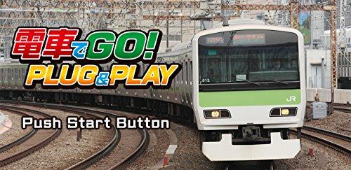 【Amazon.co.jpエビテン限定】電車でGO! PLUG & PLAY(プラグアンドプレイ)スターターパック