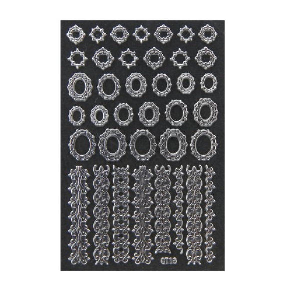 苦味フラッシュのように素早く種ネイルシール 3D ネイルシート ファッションネイル メタリックシール42 (ネイル用品)