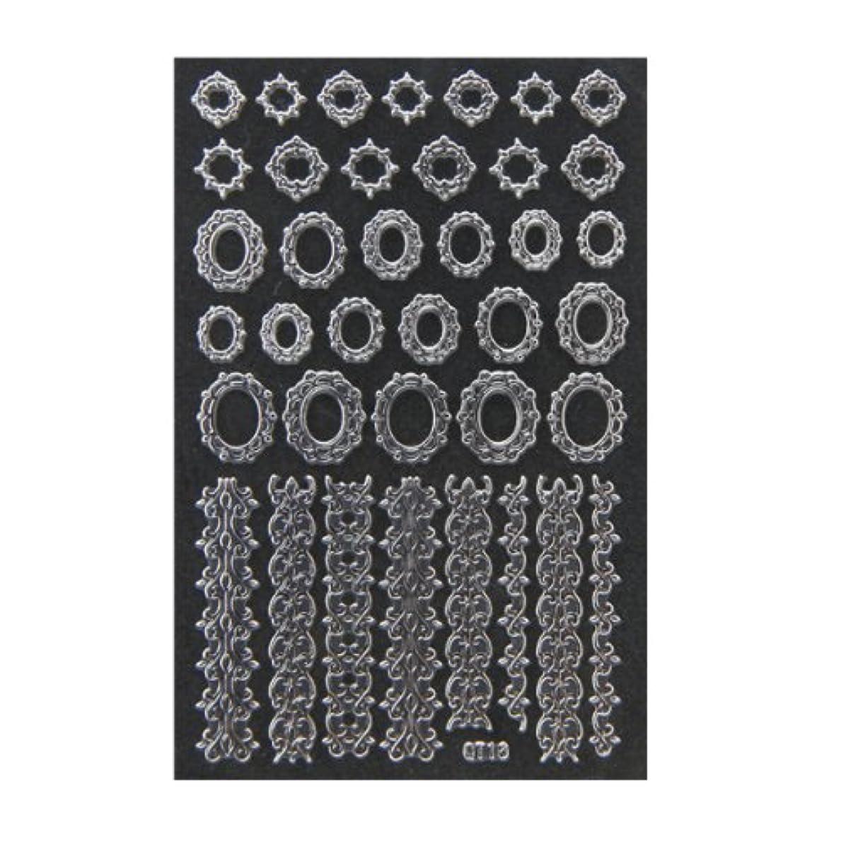 見捨てられた意志容量ネイルシール 3D ネイルシート ファッションネイル メタリックシール42 (ネイル用品)